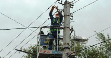 Графік відключень електроенергії з 18.11 по 13.12.2019 року