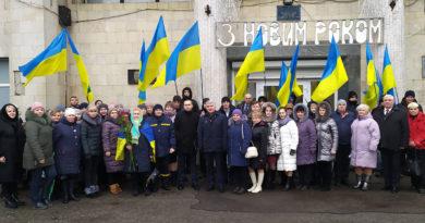 В єдності доль і соборності душ… 22 січня Межівщина відзначила День соборності України