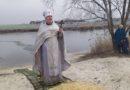 Ой на річці, на Йордані…