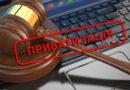 Інформаційні повідомлення про продаж на аукціоні об'єктів малої приватизації