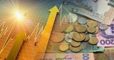 Звіт про виконання бюджету Межівської селищної територіальної громади за І півріччя 2021 року