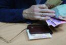 Підвищення пенсійних виплат та надання соціальної підтримки окремим категоріям населення у 2020 р.