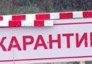 З 22 травня запроваджено адаптивну модель карантину