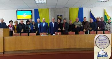 Остання сесія Межівської районної ради