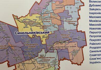 Які партії перемогли ? Підсумки голосування до Синельниківської районної ради по Межівській громаді…