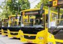 26 нових автобусів отримають цьогоріч школи Дніпропетровщини
