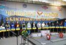 Бронза та срібло чемпіонату України