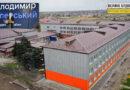 На Дніпропетровщині будують і реконструюють майже 10 шкіл і дитсадків