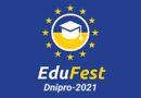 Межівські освітяни – переможці обласного фестивалю EDU-FEST