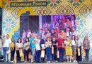 День Межівської громади. Хроніка свята