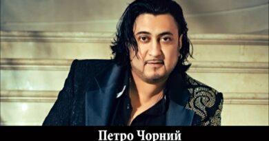 АФІША: Концерт Заслуженого артиста України Петра Чорного