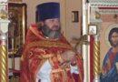 Подвижник високої культури і доброти (перші 50 літ панотця Віталія)