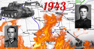 До 78-ї річниці звільнення Межівщини від нацистських окупантів (Відомі та невідомі факти…)
