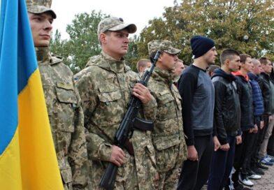 Про призов громадян на строкову військову службу у жовтні-грудні 2021 року